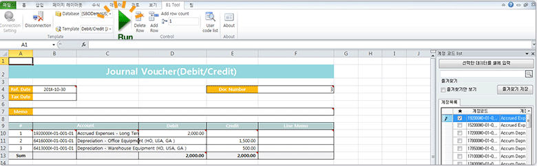 Run SBO in Excel add-in